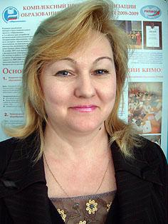 Л.А. Осянкина